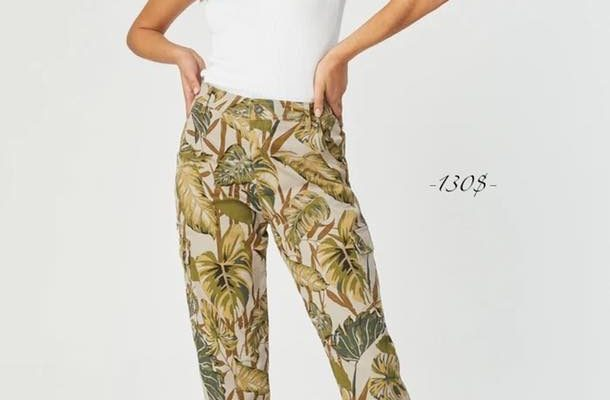 boutique urbain pantalon jungle 2020